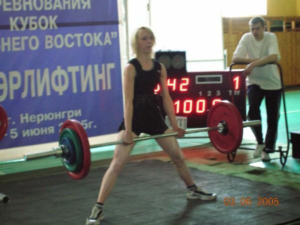 Алданцы-16