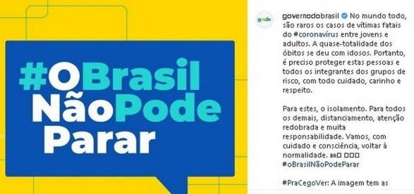 Brasil nao poder parar