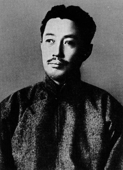Ikki kita, ideólogo de la extrema derecha japonesa . Autor: desconocido, 1920. Fuente: Wikimedia (Tokyo Metropolitan Library archives)