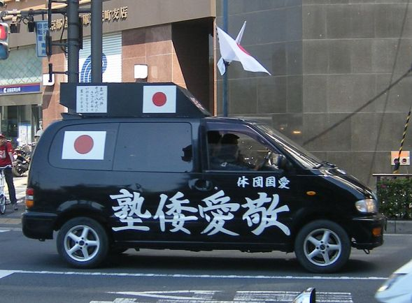 Camión de propaganda de los Aikoku Dantai Keiai Wajuku, grupos ultranacionalistas. Autor: Marubatsu, 25/05/2006. Fuente: Wikimedia