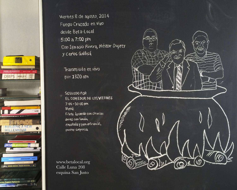 ¿Para qué sirve el arte? Fuego cruzado en vivo desde Beta-Local este viernes