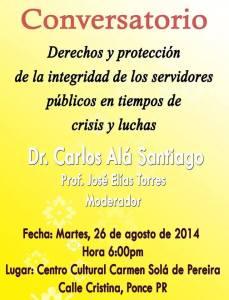 Derechos y proteccion de la integridad de servidores públicos en tiempos de crisis
