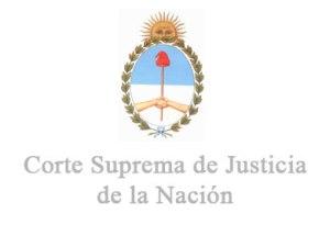 csjn-logo