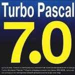 Program Kalkulator Sederhana Menggunakan Pascal