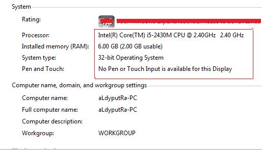 Proses Upgrade RAM Yang Sangat Ajaib