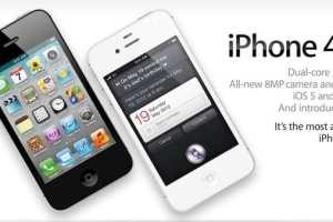 Sebuah Keinginan Memiliki Gadget iPhone4S