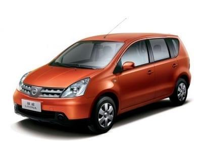 Keuntungan Memiliki Nissan Livina