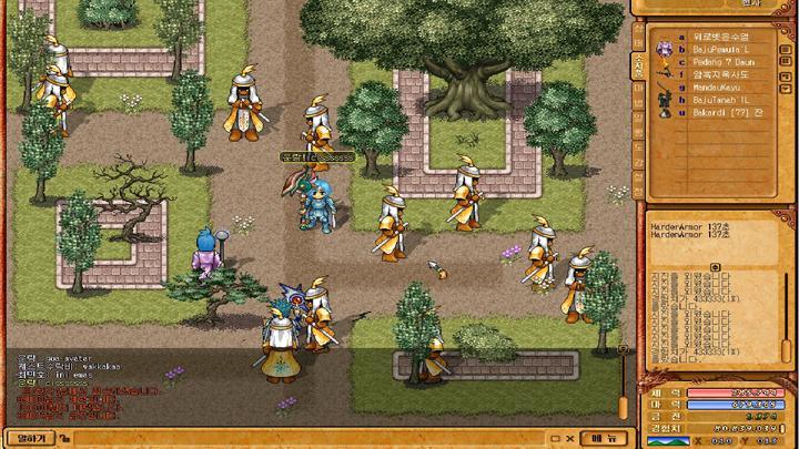 Nexian Game Online