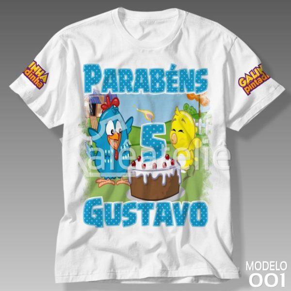 Camiseta Galinha Pintadinha Personalizada