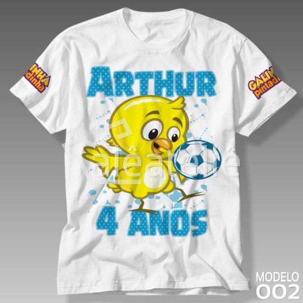 Camiseta Galinha Pintadinha Festa