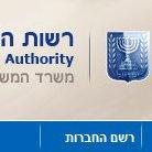 регистрация компаний в Израиле