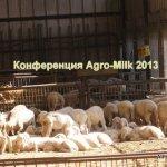Agro-Milk 23013