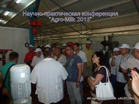 Фотографии с научно-практической конференции Agro-milk 2013