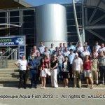 """Конференция """"Aqua-Fish 2013"""""""