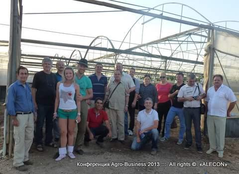 AgroBusiness 2013