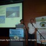 "Конференция ""Agro-Business 2013"""