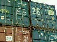 логистика контейнер