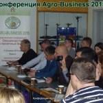 "Конференция ""Agro-Business 2015"