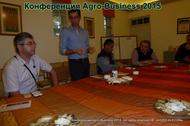 Agro Business 2015