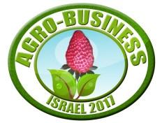агро-бизнес 2017 конфереция клубника