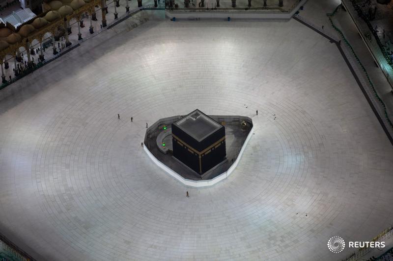 Kaaba (Arabia Saudita)
