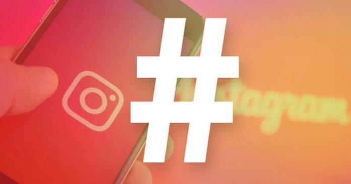 Работают ли хэштеги в instagram в 2021 году (скрытые хэштеги)