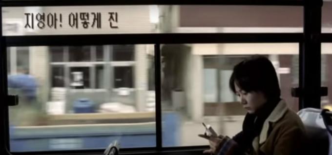 Cinema sul coreano