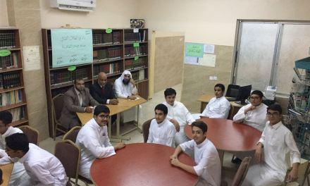 ثانوية العناية   تدشن النادي الثقافي تحت رعاية الدكتور / عبد العزيز عبد الله الريس قائد المدرسة