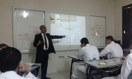 تقرير عن درس تطبيقي باستخدام إستراتيجيات التعلم النشط بفصل 5/2 الحصة السادسة