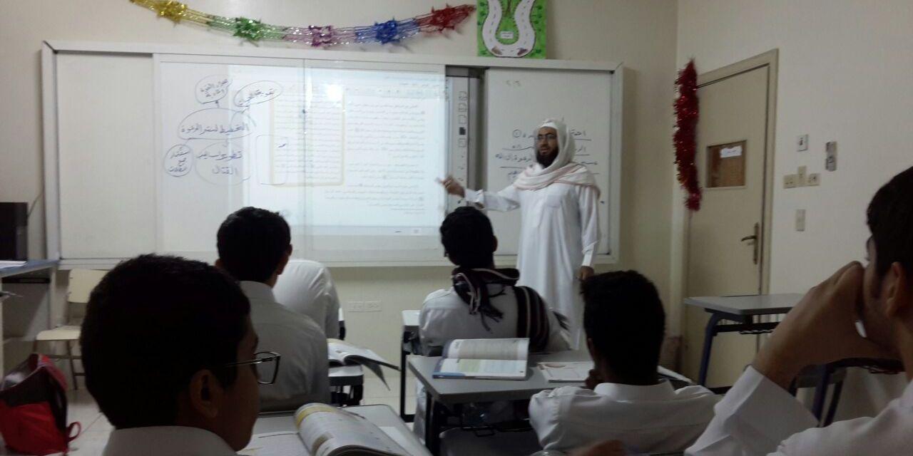 أسرة اللغة العربية والاجتماعيات تواصل تفعيلها لإستراتيجيات التعلم النشط