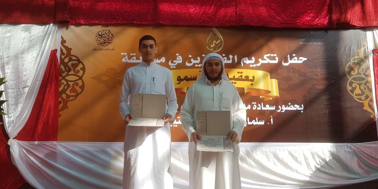 طلاب ثانوية العناية :  عمر الطوالة و كريم الكرداوي يحصدون جوائز مسابقة بعقيدتي أسمو