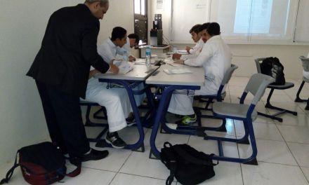 حصة نموذجية في مادة اللغة العربية بالصف الثاني الثانوي باستخدام إستراتيجية ( SQ3R )