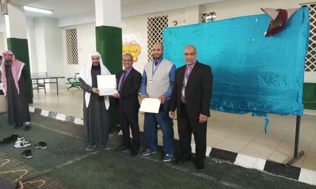 تكريم معلمي اللغة العربية بالقسم الثانوي