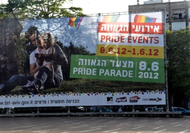 Gay Pride 2 Tel Aviv 2012