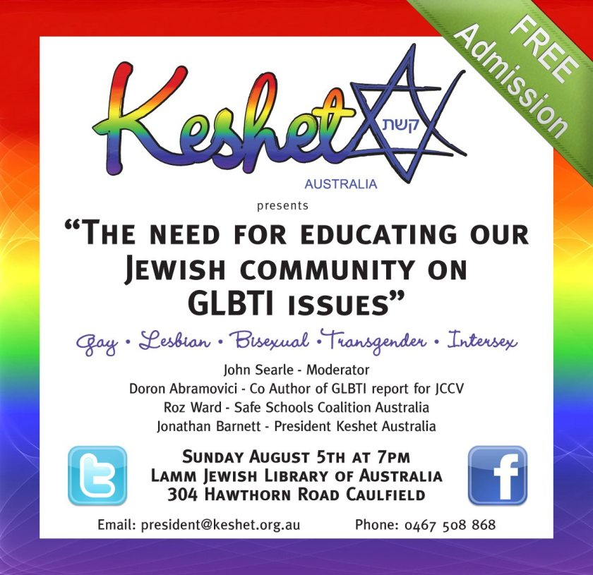 The need for educating our Jewish community on GLBTI issues | Keshet