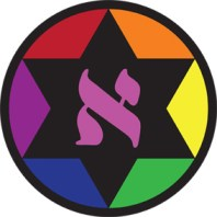 MR: Response to Orthodox Rabbis opposition to same-sex marriage