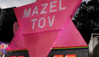 Australia's LGBT community marks a bar mitzvah milestone | Haaretz