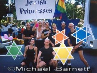 Jewish Princesses at Mardi Gras