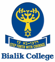 Bialik Principal issues statement on school's support for marriage equality