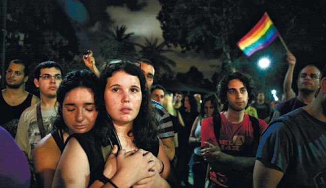 Memorial ceremony for the victims of Bar Noar shooting