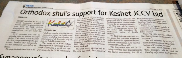 Orthodox shul's support for Keshet JCCV bid; AJN Jul 31 2015