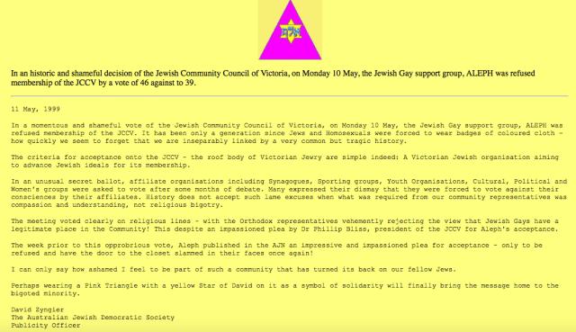 19990511 AJDS JCCV letter