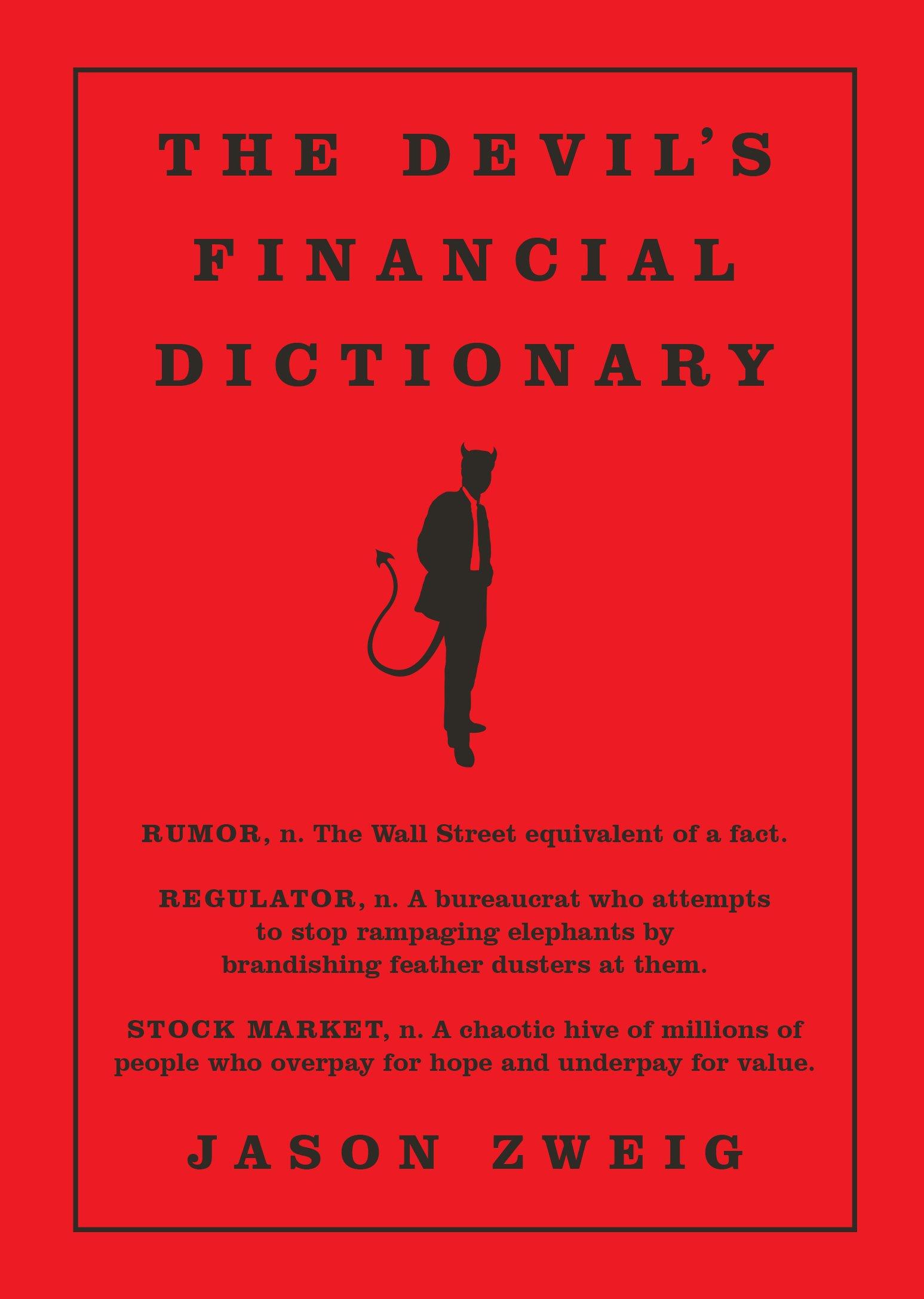 dictionary com review
