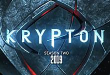 Krypton S2