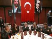 Devrimci Aleviler Birliği DAB Alevi Kızılbaş Bektaşi pir sultan cem hz Ali 12 imam semah Feramuz Şah Acar 2