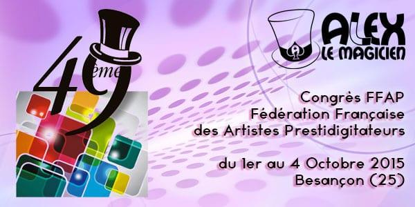congrès FFAP Besançon - congrès de l'illusion