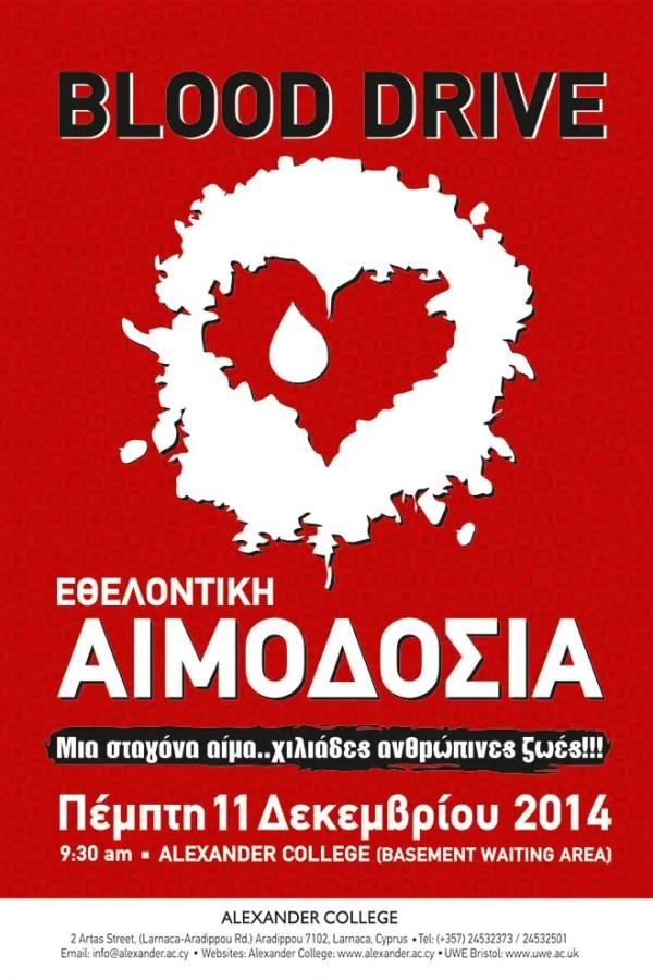 aimodosia flyer