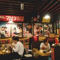 Taste of Japan - Part II