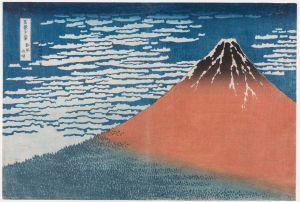The Humility of Hokusai