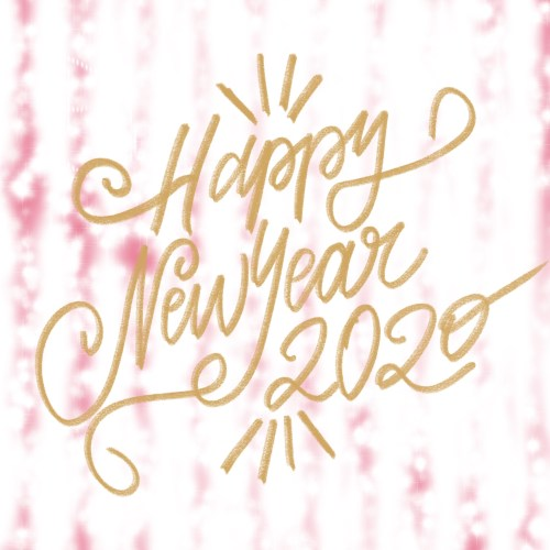 Happy New Year Calligraphy